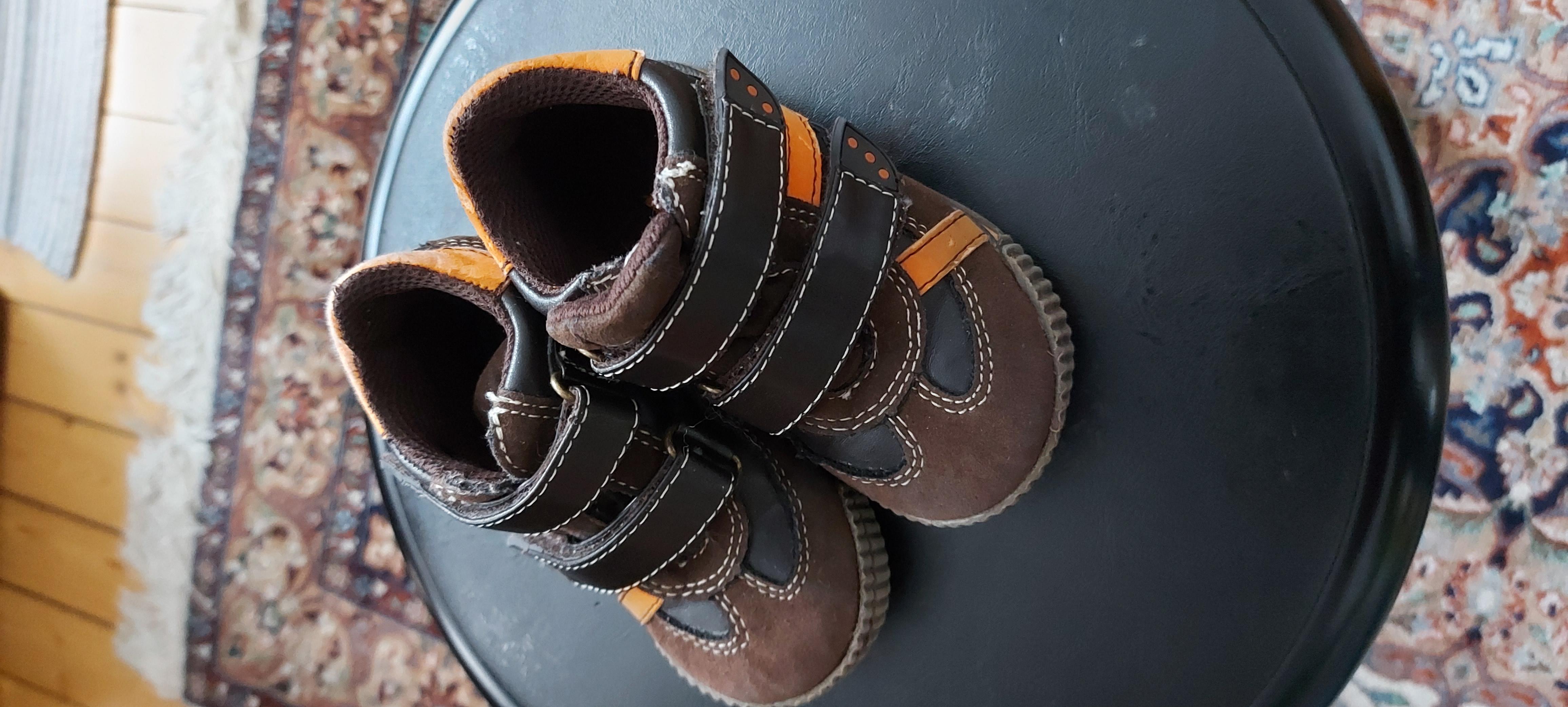 Baby shoes  tauschen